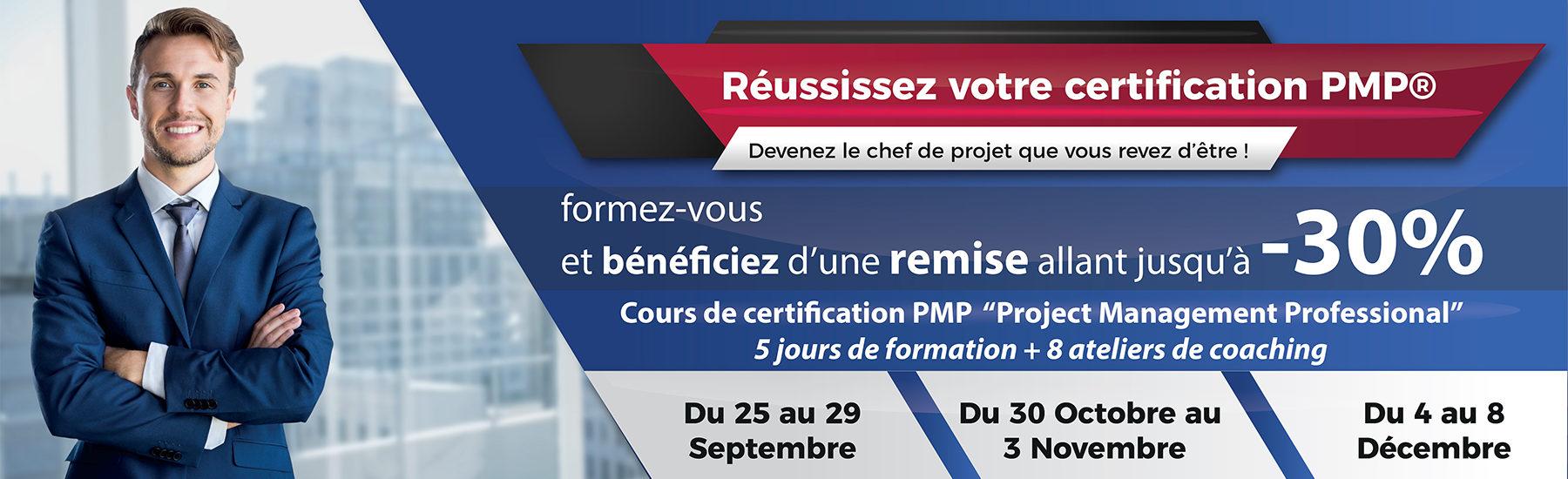 pmp tunisie - pmp tunisia - pmp certification - tspm certification - capm - capm certification - PMI
